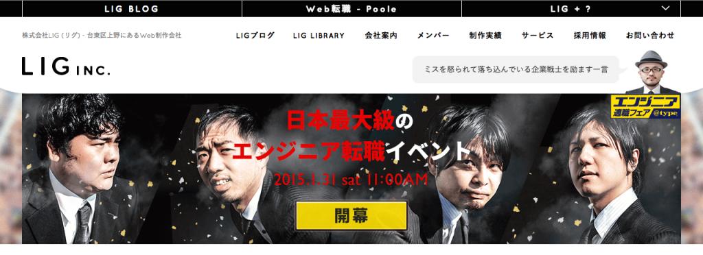 スクリーンショット 2015-01-27 23.44.25