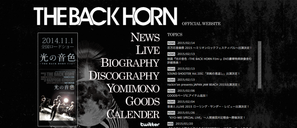 THE BACK HORN OFFICIAL SITE