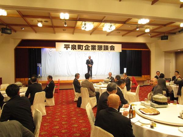 平泉町経済講演会4