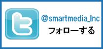 HP-twitterアイコン