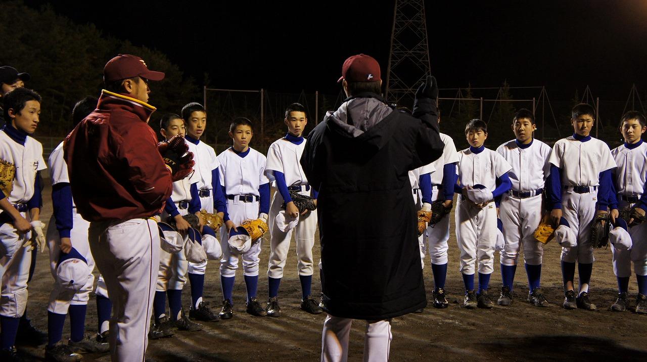 少年野球教室02