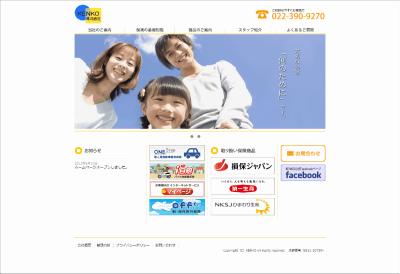 KENKO株式会社