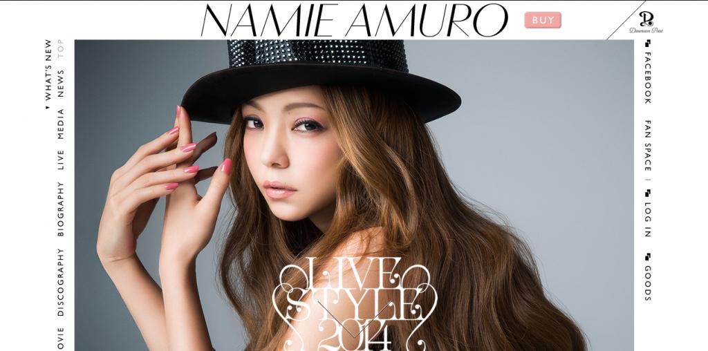Namie Amuro Official Site(Dimension Point)