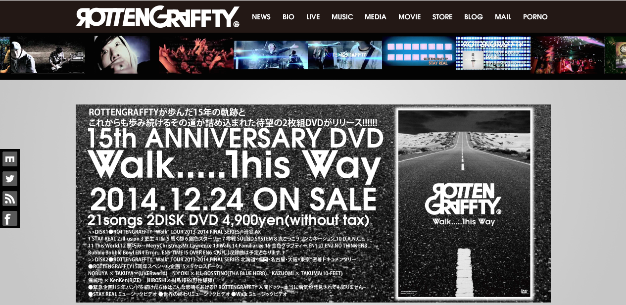 ROTTENGRAFFTY Official Website