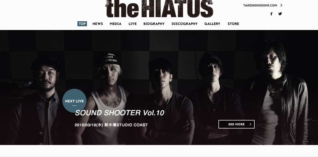 the HIATUS OFFICIAL WEBSITE