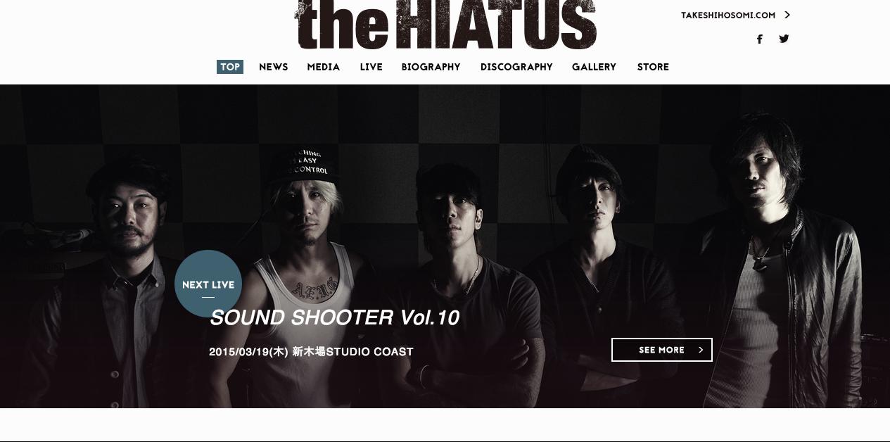the HIATUS OFFICIAL WEBSITE
