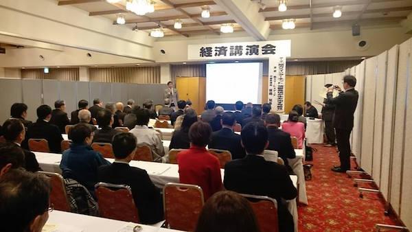 平泉町経済講演会2